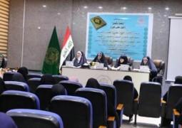 العتبة العلوية المقدسة تحتضن المسابقة القرآنية التمهيدية الثالثة لاختيار النخب النسوية