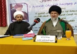 تحت عنوان الإسلام ومواجهة التحديات الإلحادية أقام جامع وحسينية الإمام موسى الكاظم عليه السلام ندوة علميّة.
