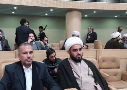 وفد مكتب المرجع اليعقوبي في قم المقدسة يشارك في مؤتمر الوحدة الإسلامية في طهران