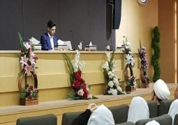 بمشاركة (1000) متسابقة: معهدُ القرآن الكريم النسويّ يختتم مسابقته الوطنيّة الثانية