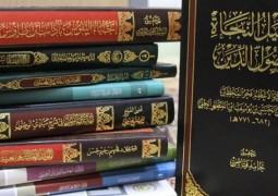 مركز العلامة الحلي يهدي مجموعة من إصداراته الفكرية إلى مكتبة الروضة الحيدرية