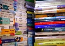 مكتبة الروضة الحيدرية ترفد الجناح القانوني بأكثر من 250 عنوان طبع خلال العام 2018