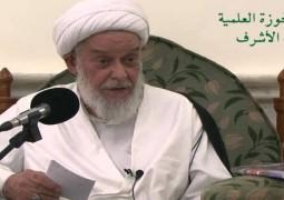 الشيخ اية الله هادي ال راضي : ضرورة الدين والتديّن بالإسلام