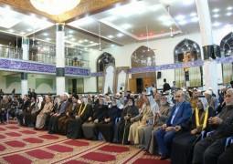العتبة الحسينية تفتتح فرع دار القرآن الكريم في بغداد