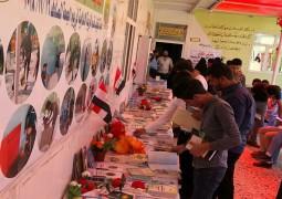 نشر ثقافة الكتاب وبطرق ابداعية من قبل مجمع المبلغات الرساليات في واسط فرع الكوت