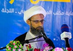 الحسن المجتبى فرحة يتيم شعار مهرجان مكتب  المرجع اليعقوبي' دام ظله' في بغداد الرصافة