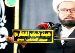 ( الشجاعة فضيلة وموقف وضرورة  )  بقلم الشيخ عمار الشتيلي