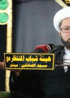 التشييع الرمزي للزهراء ع        هوية .. رسالة .. موقف  الخطيب الشيخ عمار الشتيلي