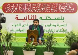 العتبة العلوية تطلق النسخة الثانية من مشروع الرعاية العلوية للقراءة العراقية