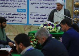 دار القرآن الكريم تقيم محفلاً قرآنياً في مزار ميثم التمار لطلبة مشروع الرعاية العلوية للقراءة العراقية