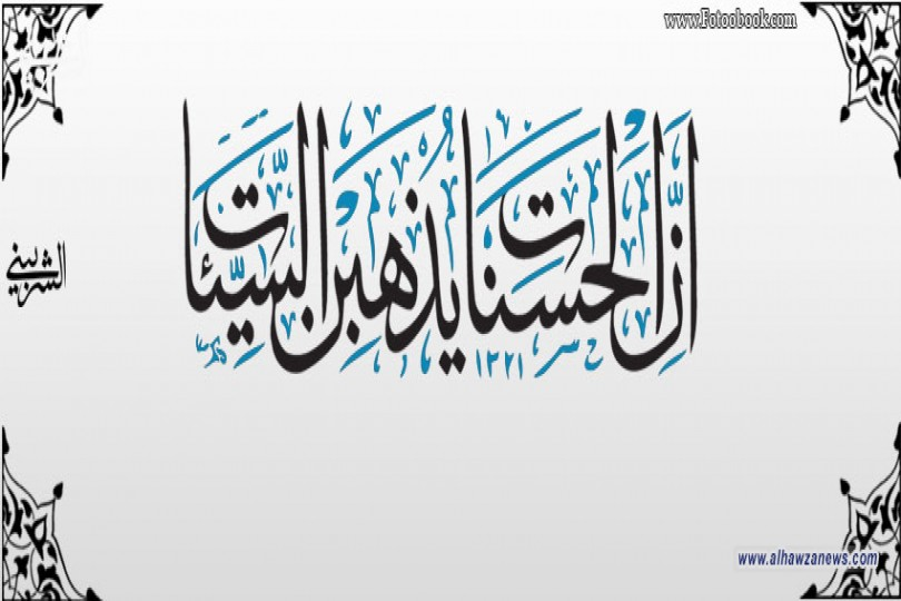 الحسنات يذهبن السيئات   بقلم الشيخ عماد مجوت