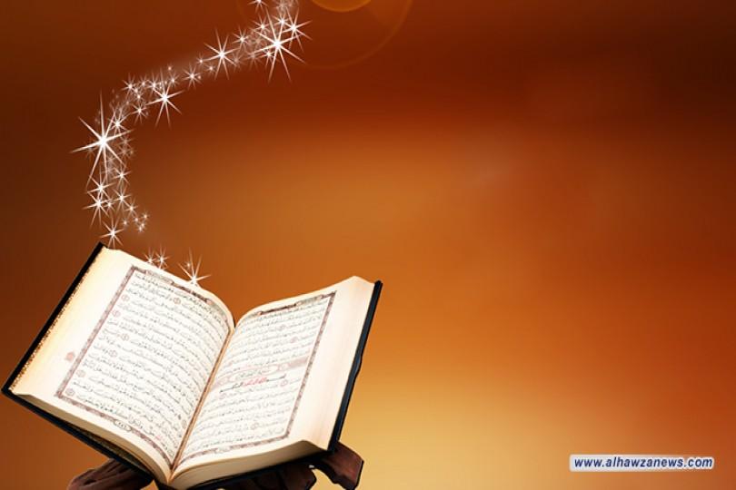 لماذا في سورة الزمر جاء قول الله تعالى في حق الكفار (حتى إذا جاءوها فتحت أبوابها ) بدون واو