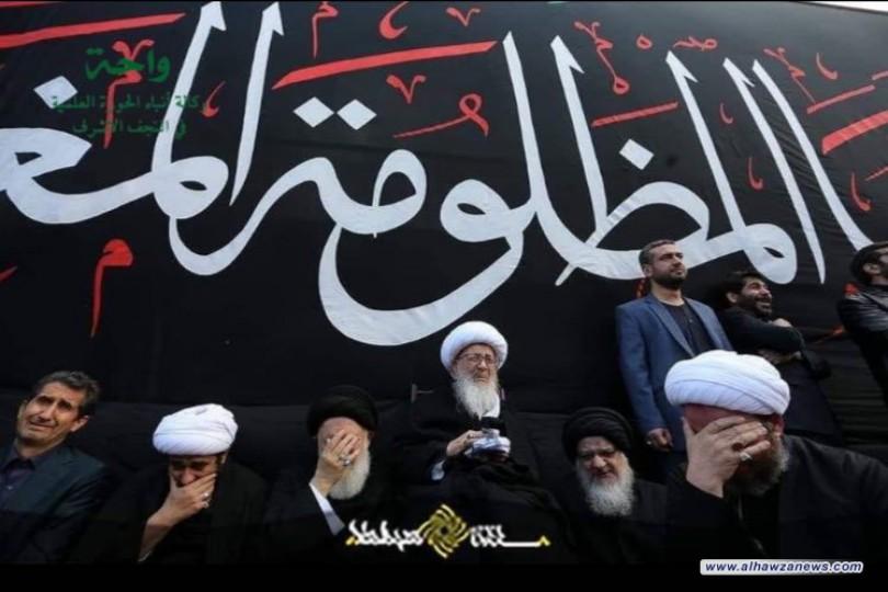كلمة المرجع الديني آية الله العظمى الشيخ الوحيد الخراساني بمناسبة الأيام الفاطمية