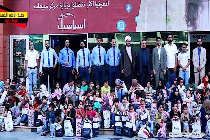 """مكتب المرجع اليعقوبي """" دام ظله """" في بغداد الرصافة يزرع البسمة على وجوه الايتام بشكل ابداعي"""