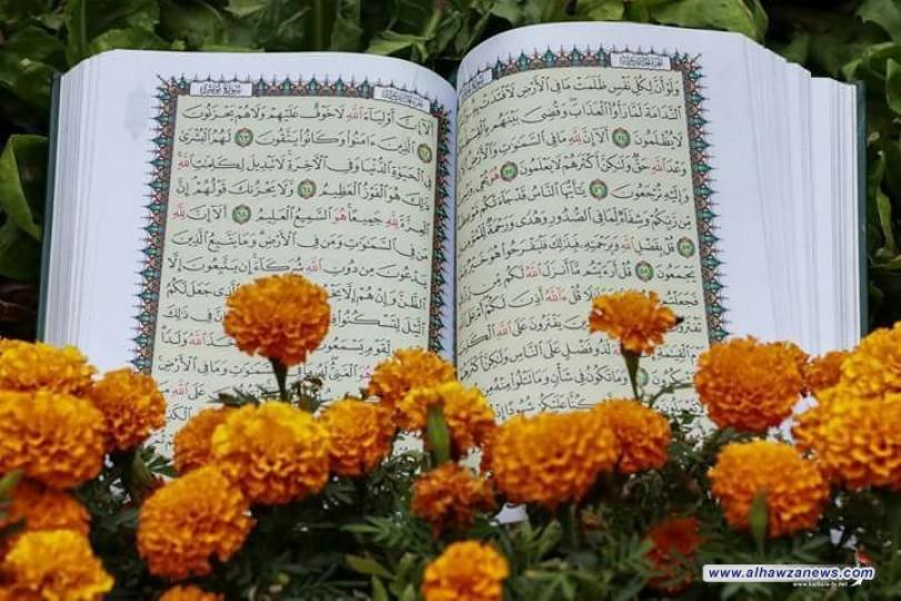 في رحاب القرآن آیة الله الشهید السید محمدباقر الصدر: