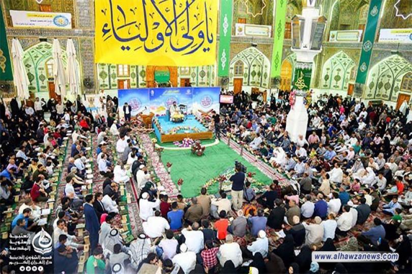 دار القرآن الكريم في العتبة العلوية تحتفي بالذكرى السنوية السادسة لتأسيسها