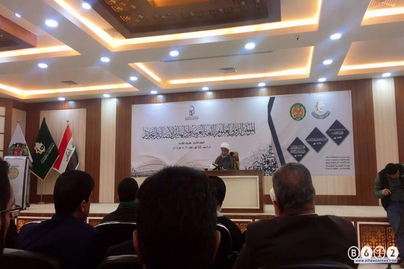 وفد مركز الامام الصادق (ع) يحضر المؤتمر الدولي لعلوم اللغة العربية وآدابها