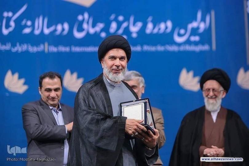 """العتبة الحسينية تحصد أول """"جائزة عالمية"""" لأفضل كتاب حول نهج البلاغة"""