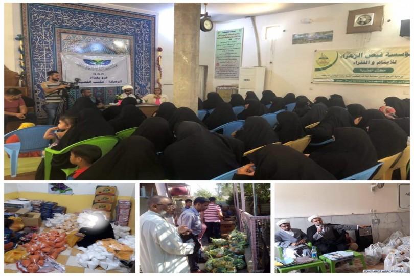 مؤسسة  فيض الزهراء عليها السلام تُنجز توزيع الآلاف من السلات الغذائية.