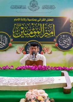 في ذكرى ولادة سيد الأوصياء (عليه السلام) ...مركز القرآن الكريم يقيم محفلاً قرانياً بهيجاً