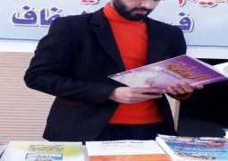 بالصور : ممثلية المرجع الديني الشيخ محمد اليعقوبي دام ظله في نينوى تنظم مخيم العفاف الزينبي