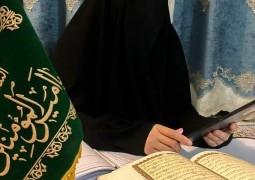 بانتظام أكثر من ( 1300) طالبة دار القرآن الكريم النسوية تواصل برامجها القرآنية عن بُعد