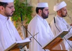 مركز القرآن الكريم يختتم برنامج استضافة القراء في شهر رمضان المبارك