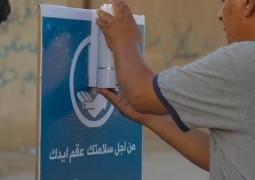 بغداد الرصافة تشهد افتتاح مخيم للتوعية بفايروس كورونا