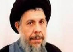 كلمة توجيهية ألقاها الشهيد محمد باقر الصدر قدس سره بمناسبة سفره إلى حج بيت الله الحرام سنة 1387 هـ