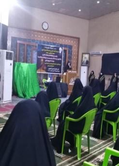 مجمع المبلغات الرساليات فرع الكاظمية ينظم برنامج ثقافي في جامع الرحمن بمنطقة المنصور .