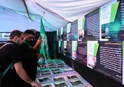 مركز القرآن الكريم يشهد انطلاق فعاليات المخيم العلوي القرآني