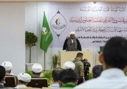 معهدُ القرآن الكريم في النجف يختتمُ المشروع القرآنيّ لطلبة العلوم الدينيّة