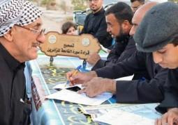 البصرة أولى محطات مشروع العتبة العلوية المقدسة القرآني.