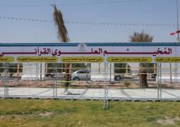 مركز القرآن الكريم يتهيأ للبدء بمشروع زيارة الأربعين في النجف الأشرف .