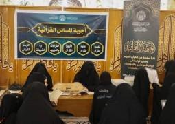 ???? دار القرآن الكريم النسوية تشرع في برنامجها القرآني