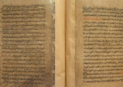 العتبة الرضوية تعرض مخطوطة لنهج البلاغة تعود إلى 8 قرون قبل