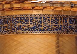 القسم الثقافي في امانة مسجد الكوفة يصدر العدد الجديد 68 من مجلة السفير الثقافية
