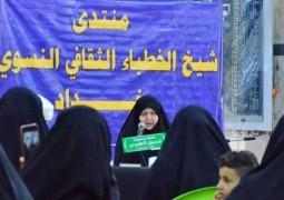 """بغداد الرصافة تشهد ندوة بعنوان """"نظرة الشرع والعرف للطلاق أسبابه ــ أثاره"""""""