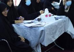 بمشاركة اكثر من ٢٠٠ امرأة انطلاق دورة ( نحو اسرة سعيدة ) الالكترونية