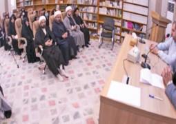 دور الثقافة الجعفرية في ارساء معالم النهضة الاسلامية  في ندوة بحثية في قاعة الصادقين