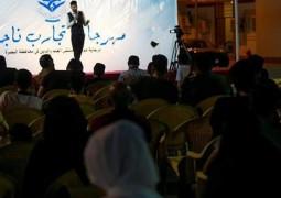 بحضور شبابي مميز وعدد كبير من العوائل البصرية مؤسسة ملتقى العلم والدين في البصرة تقيم مهرجان ملتقى التجارب الناجحة