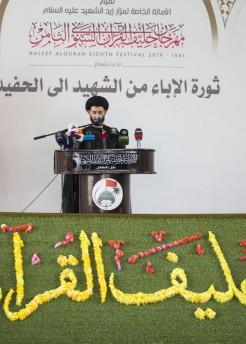 مرقد زيد الشهيد يشهد افتتاح  فعّاليات مهرجان حليف القرآن الثقافيّ الثامن