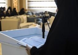 نحو إعداد قارئاتٍ وحافظاتٍ لكتاب الله المجيد: معهدُ القرآن الكريم النسويّ يفتتح فعّاليات (مسابقة الفرقان) التمهيديّة الثالثة