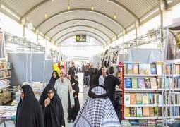 إفتتاح معرض تراتيل سجادية للكتاب وبمشاركة (85) دار نشر من  العراق وامريكا ولبنان وايران وتونس .