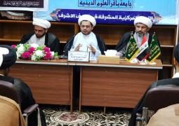 انعقاد اللقاء السنوي لمدراء فروع جامعة باقر   العلوم الدينية في النجف الاشرف
