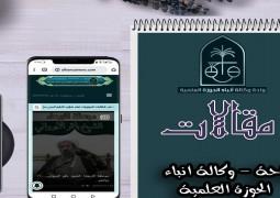 الوحدة والتآخي من بركات الحج بقلم الشيخ ميثم الفريجي