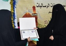 مجمع المبلغات الرساليات فرع قلعة سكر يحتفل  بيوم الغدير  و تحت شعار (عيد الغدير يوم الفرقان)