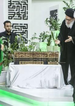 العتبةُ الحسينيّة المقدّسة تحتفي بالذكرى الخمسين لرحيل العلّامة السيّد المقرّم (رحمه الله) وتُزيح الستار عن موسوعةٍ بآثاره المخطوطة