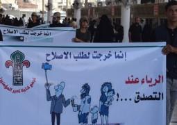 مسيرة صامتة تهدف لنشر الثقافة والوعي الديني ينظمها تجمع فتية امير المؤمنين .