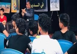 تواصل المخيمات العاشورائية التي يدعمها مكتب المرجع اليعقوبي (دام ظله)  في المحافظات بشعارها الجديد (اربعينية الفرج)